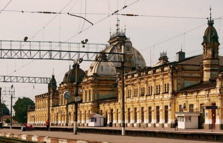 Два вокзали Вінниччини визнали найкрасивішими в Україні