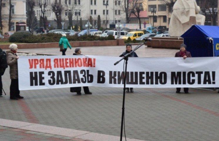 """Франківці тихенько попередили Яценюка: """"Не залазь!"""""""