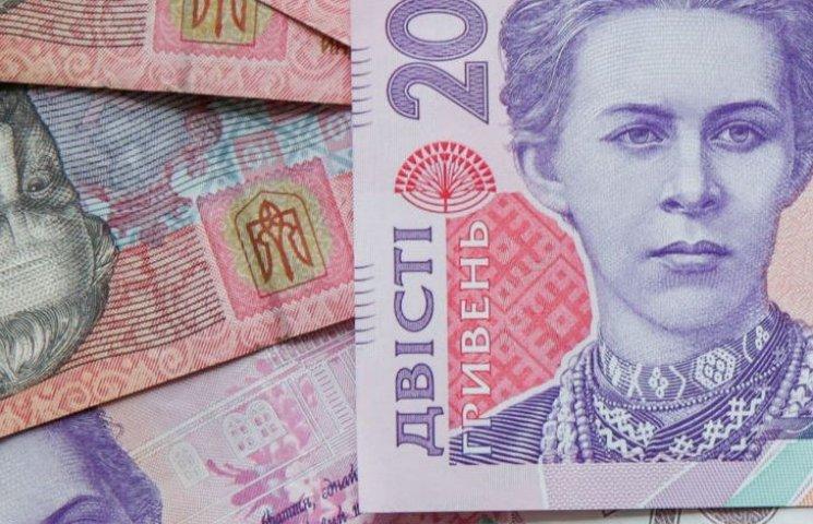 У Миколаєві місцевий бюджет сягнув майже трьох мільярдів гривень