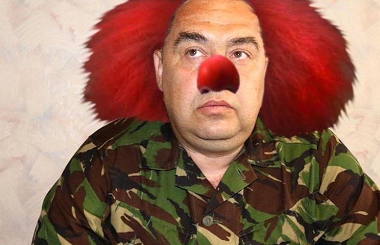 Видео дня: Плотницкий на арене цирка и украиноязычные бизоны