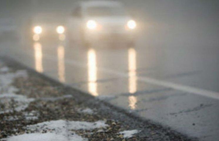 Водіям на Закарпатті слід бути обережними - прогнозують сильні тумани