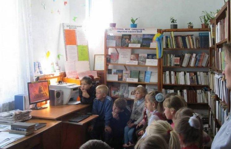 """Вінницькі сільські бібліотеки """"підключать"""" до світових книжкових фондів"""