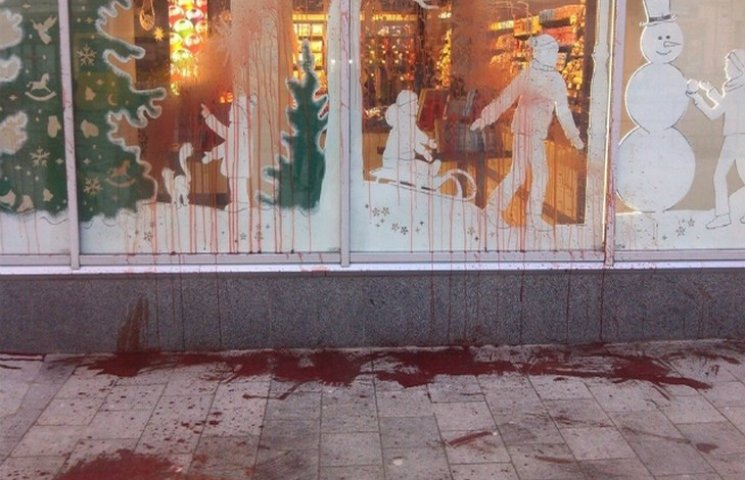 """Во Львове магазин """"Рошен"""" облили кровью…"""