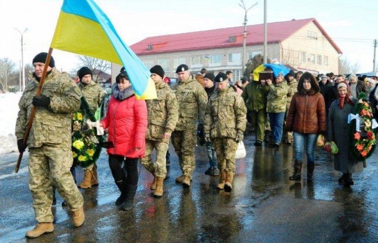 На Миколаївщині попрощались з загиблим в зоні АТО земляком