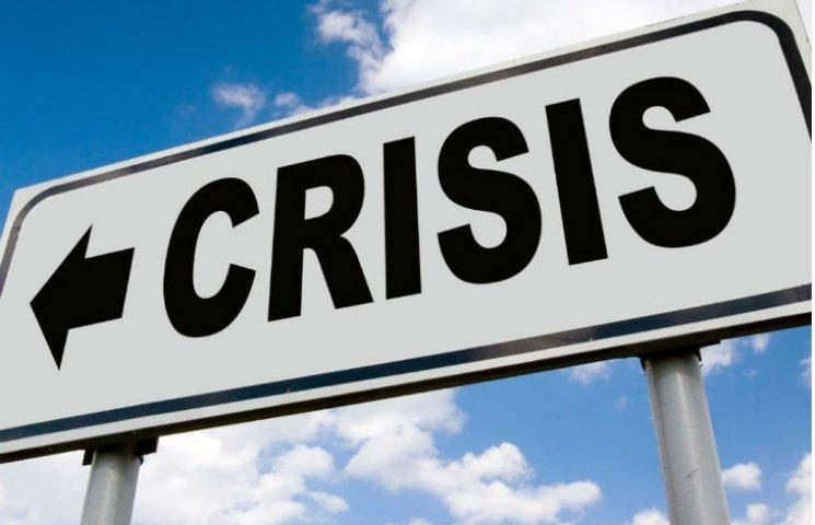 Про вихід з кризи
