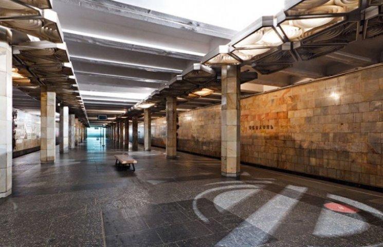 Що робиться на станціях київського метрополітену вночі