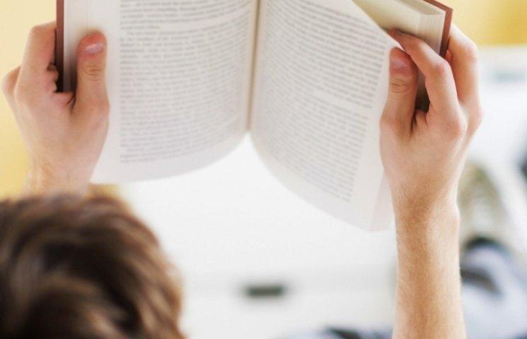 Франківці відкрили онлайн-барахолку для книголюбів