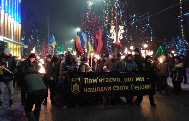 У Дніпрі відбувся смолоскипний марш на честь Бандери
