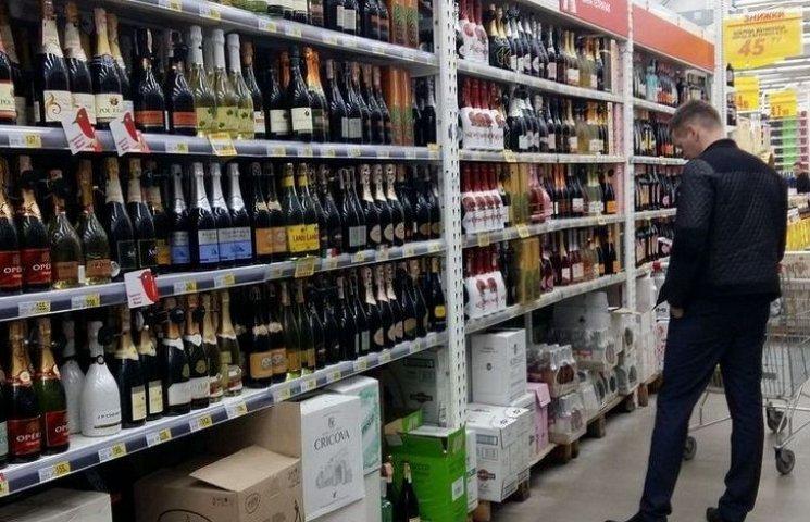 На Полтавщине объявили бойкот ночным пьяницам
