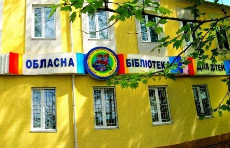Миколаївських дітлахів запрошують на театралізовану ігрову програму
