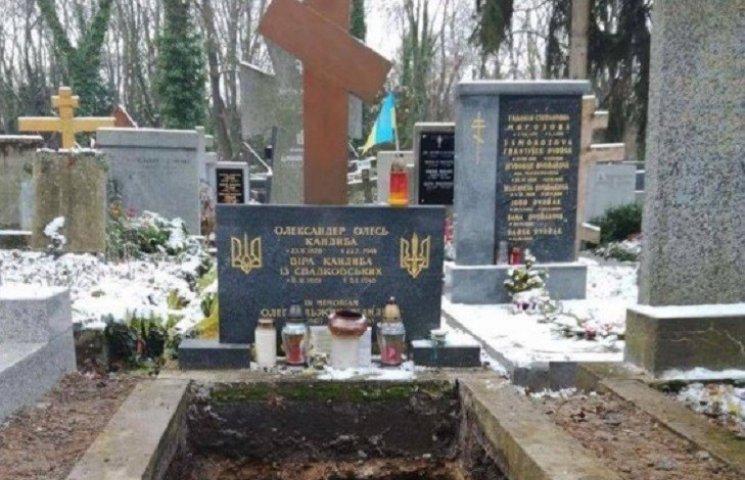 Мерія Тернополя профінансує перевезення…