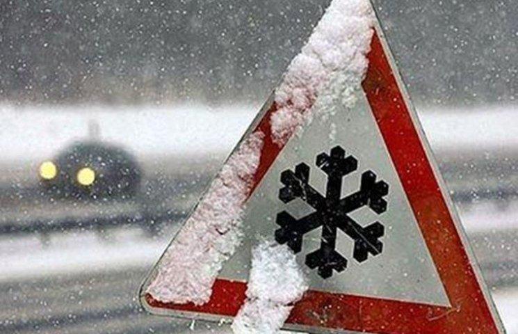 На Різдво у Кропивницькому прогнозують сильні морози