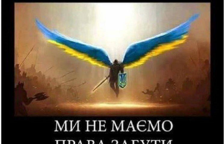 Померлий у лікарні Мечникова боєць АТО був добровольцем
