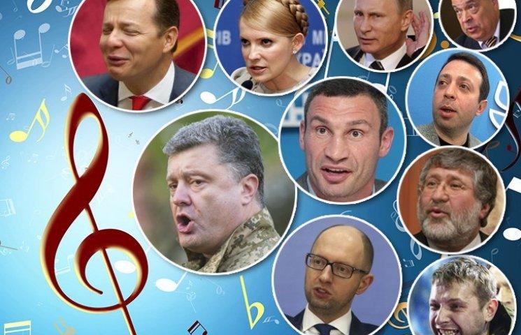 videoprikoly_politikov_kotorye_mozhno_smotret_beskonechno