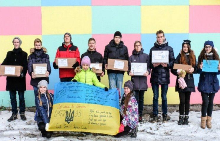 Школьники Днипра отправили бойцам АТО на Рождество посылки с лекарствами