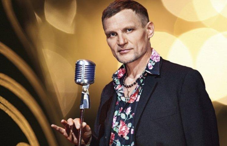 Олега Скрипку на Рождество в Днипре будут кормить за три тысячи гривен в день