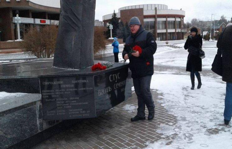 У Вінниці відзначили 79-річчя Василя Стуса