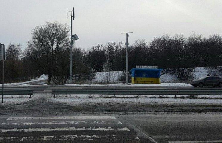 Дніпропетровські дороги почали освітлювати автономними ліхтарями на вітряках