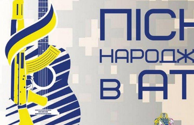 У Дніпрі запустили музичний патріотичний радіоканал в Інтернеті