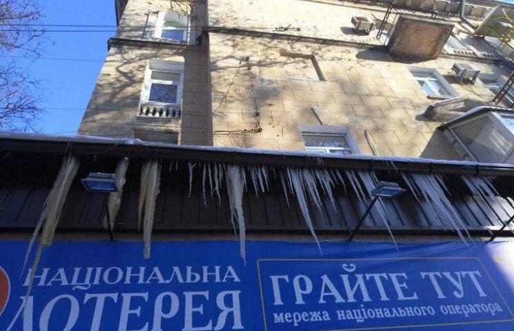 "Над миколаївцями ""нависла"" крижана загроза"