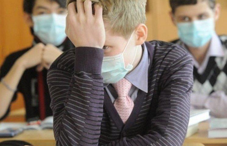 Учнів 38 шкіл області вже приступили до навчання