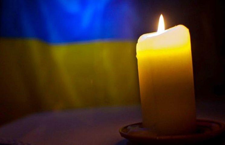 В зоні АТО загинув військовий з Сумського району