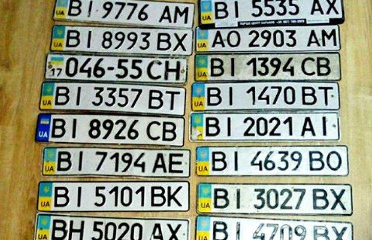 В Полтаве полицейские патрули нашли 28 утерянных автомобильных номеров