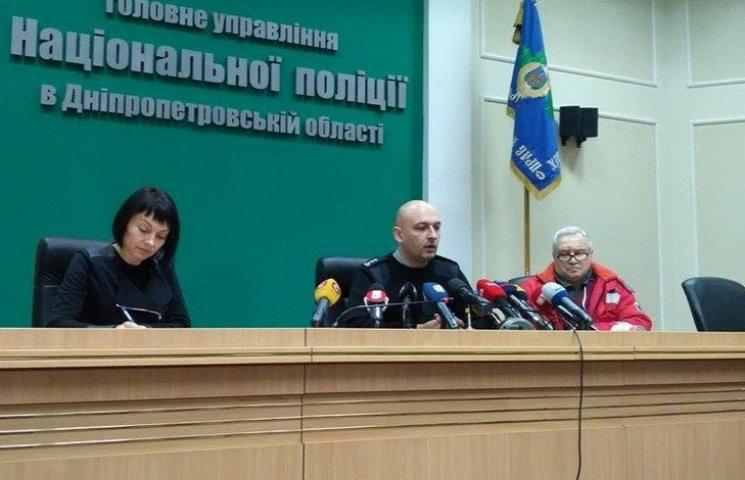 "Врача ""скорой"" наградили в Днипре за спасение раненого под пулями"