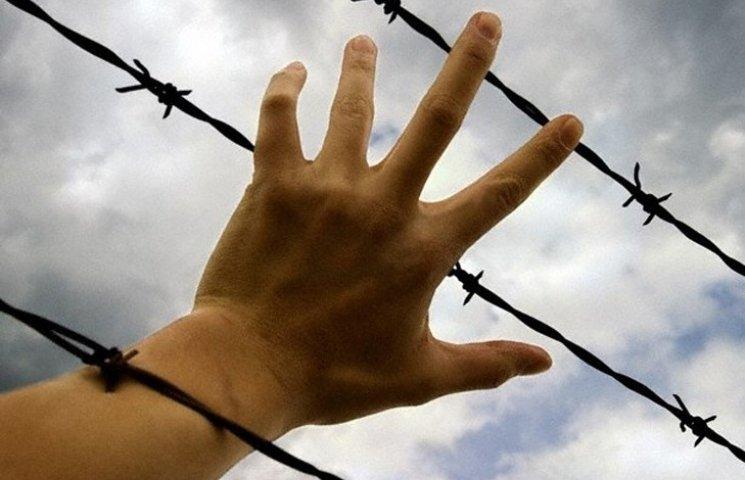 """Школяр з Сумщини може """"загриміти"""" за ґрати на шість років"""