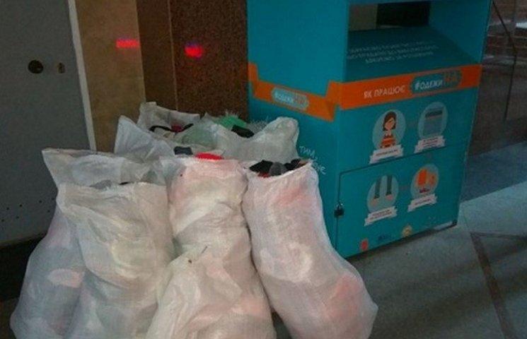 Полтавці віддали нужденним близько тонни речей