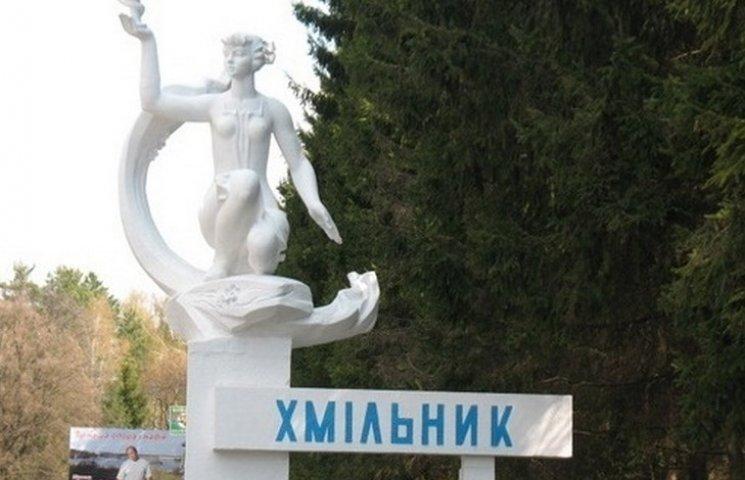 """На Виннитчине """"уринотеррорист"""" совершил нападение на автомобиль главы РГА"""