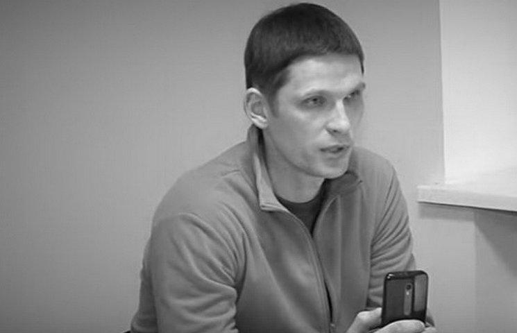 В Днипре за критику власти вынудили уволиться работника коммунального предприятия