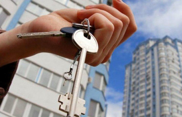 У Кривому Розі проти судді відкрито кримінальну справу за квартирну махінацію
