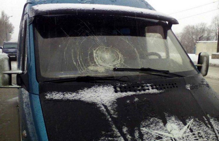 Открыто уголовное дело по факту нападения на комиссию Днипровского горсовета