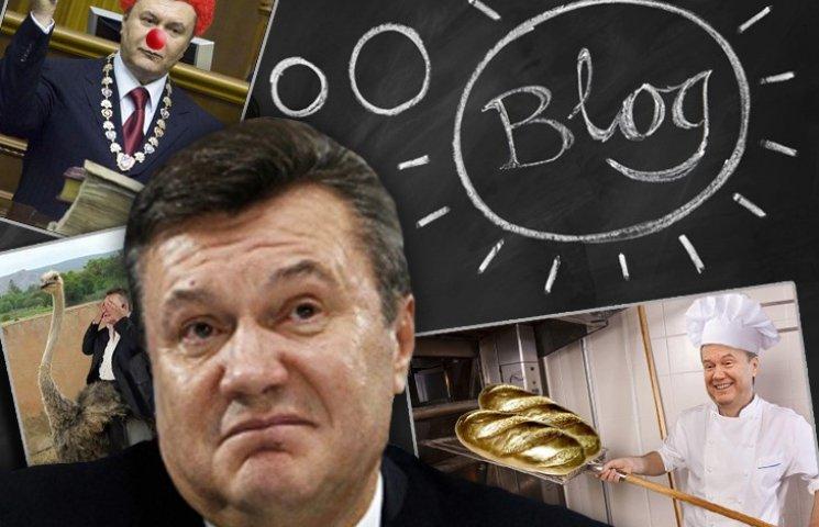 Как испечь золотой батон: блог Януковича в ФОТОЖАБАХ