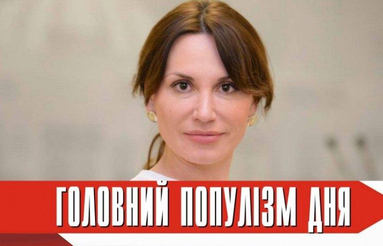 """Главная популистка дня: """"самопомичница"""" Сысоенко, решившая потягаться с самой Тимошенко"""