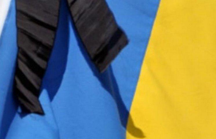 До Дніпра доставили тіла трьох загиблих військовослужбовців
