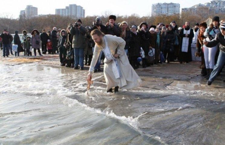 Місто готується до Водохрещі: одеситів запрошують на Водохресні купання