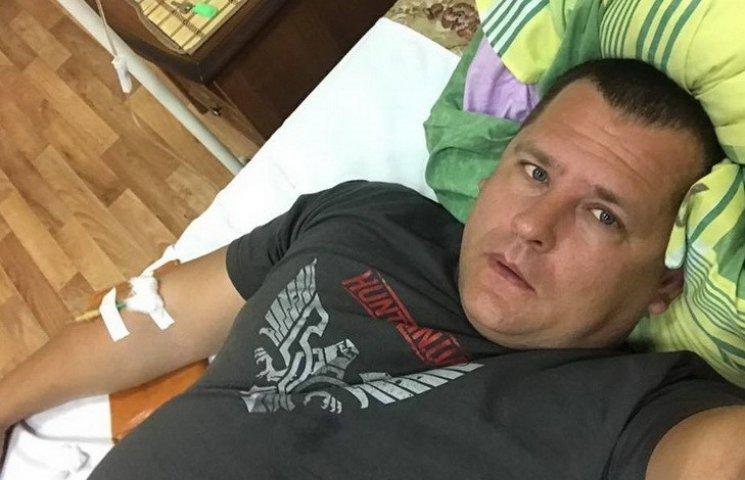 У Дніпрі Філатов заселфився з лікарняного ліжка