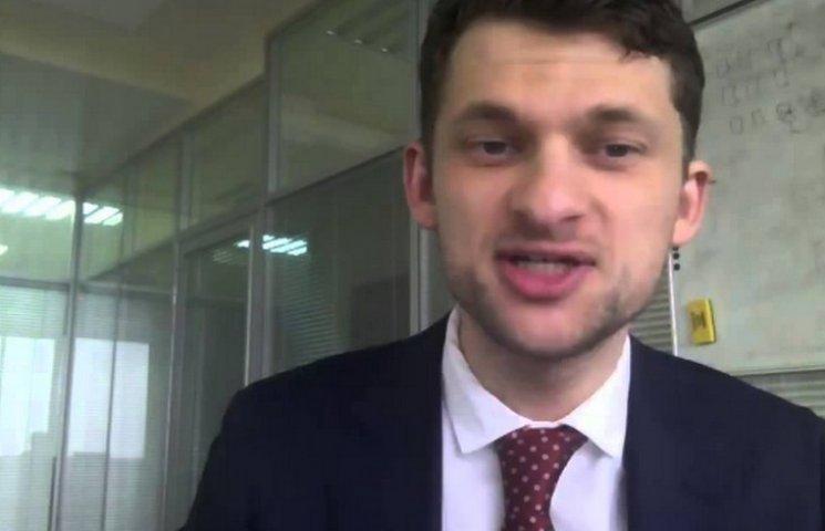 "Філатов працевлаштував звільненого топ-менеджера ""Приватбанку"""