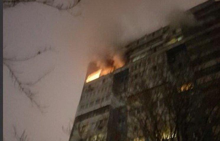 У Дніпрі через пожежу евакуювали 16-поверхівку