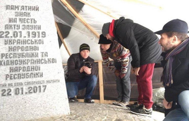 """У Дніпрі пам'ятник УНР та ЗУНР відкриють помпезним концертом і """"польовим банкетом"""""""