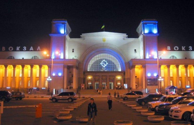 На залізничному вокзалі Дніпра з