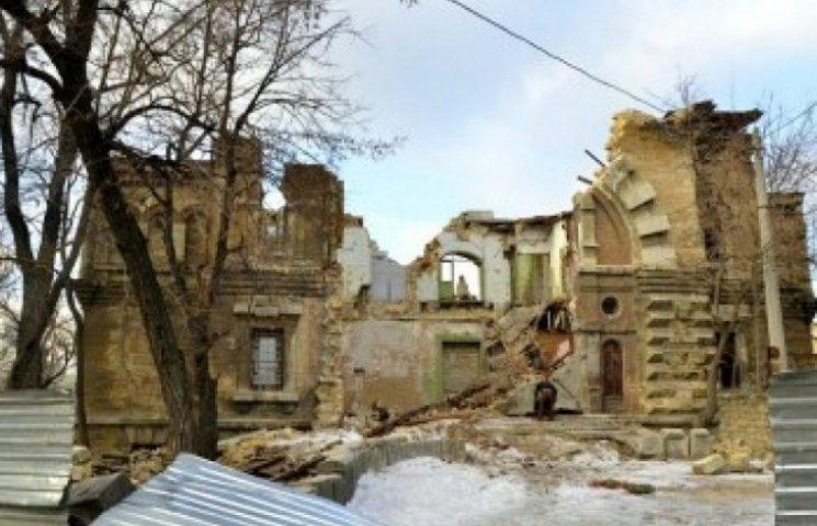 Масонський будинок в Одесі продовжують обкрадати