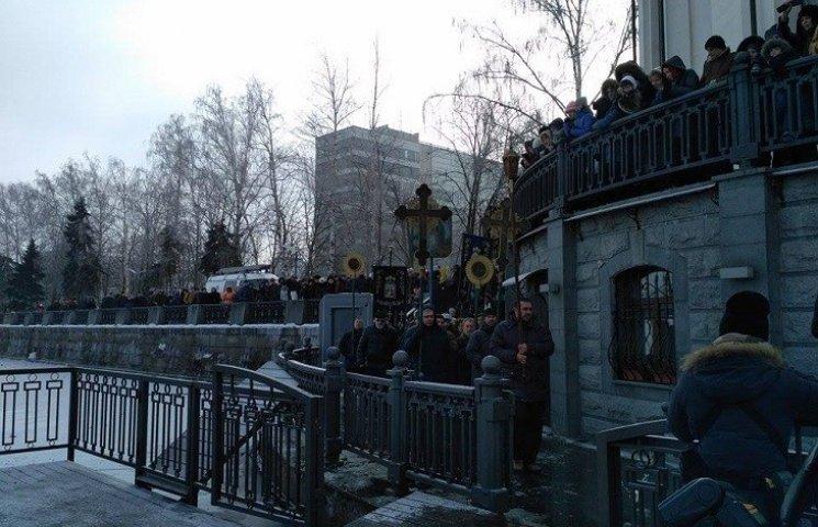 У Дніпрі пройшла хрестна хода на честь свята Водохреща
