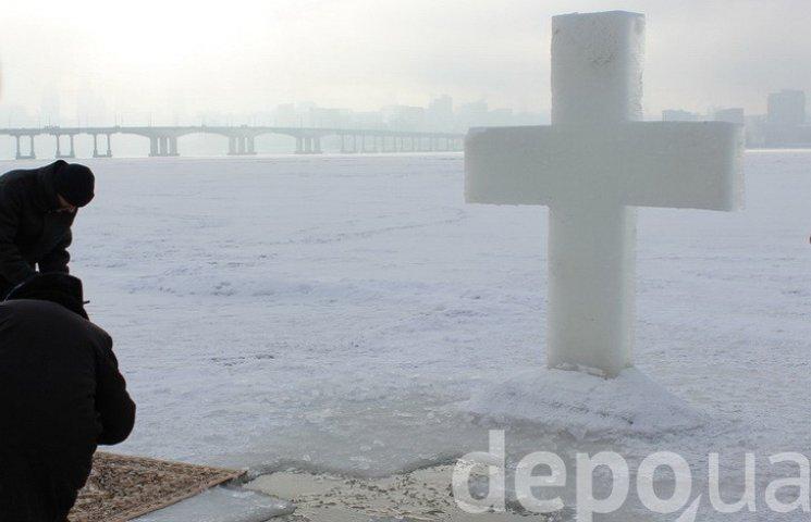 Віруючим у Дніпрі на Водохреща явилося природне чудо