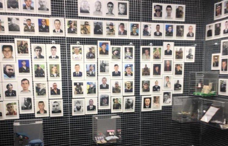 """У Дніпрі відкривається музей АТО з """"ефектом присутності"""""""