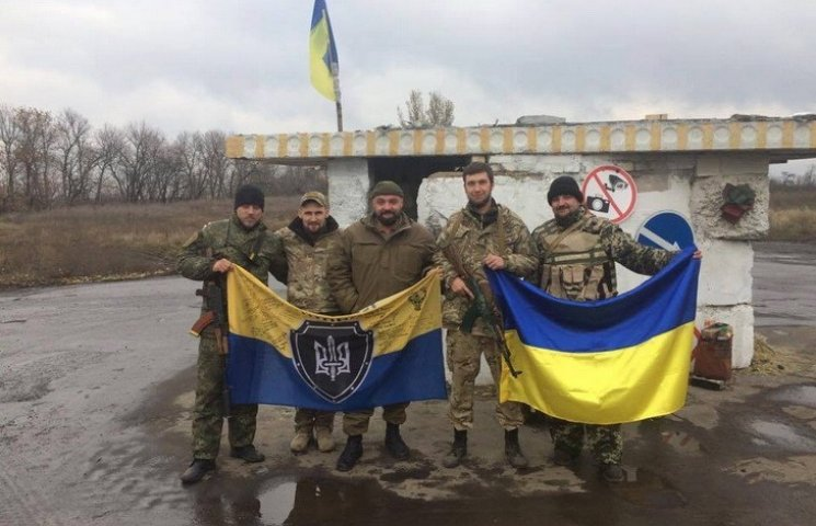 """В АТО в полку """"Дніпро-1"""" пройшла ротація"""