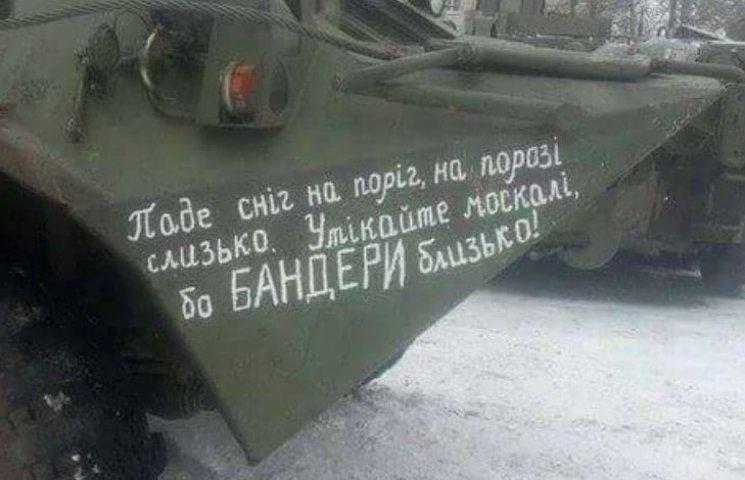 Армійські софізми - 25 (18+)