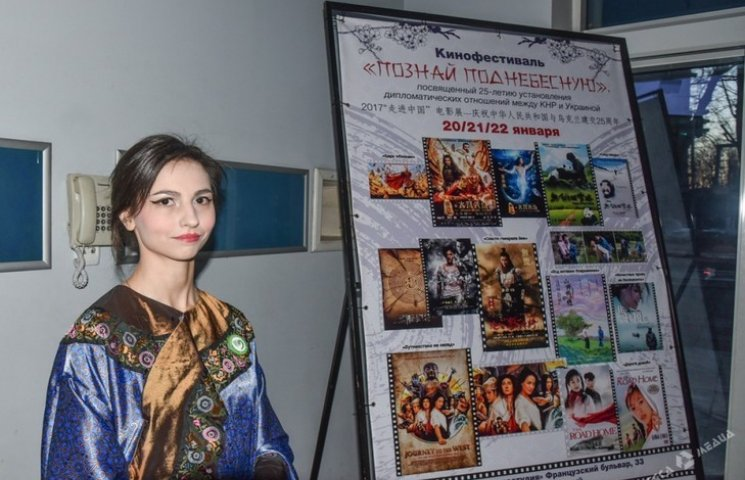В Одесі стартував фестиваль китайської культури (ФОТО)